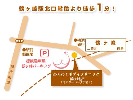 鶴ヶ峰駅北口階段より徒歩1分!