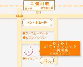 二俣川院簡易地図