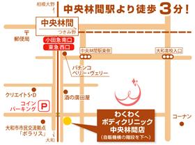 中央林間店簡易地図